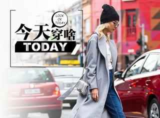 【今天穿啥】呢子外套配小黑帽,做一只穿梭于城市的时髦精灵!