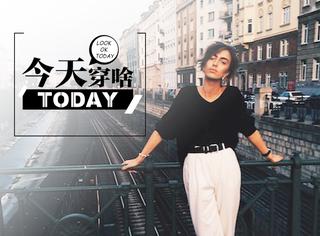 【今天穿啥】黑白配搭出的简约范儿,也能穿出优雅复古风!