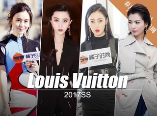 【独家】文咏珊带你去看秀:穿Louis Vuitton的女孩都是帅气的女战士!