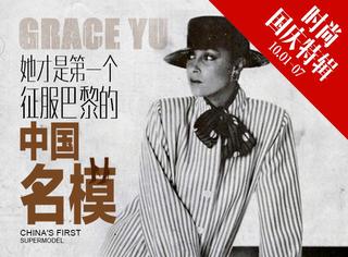 受Dior和Givenchy御用,她才是中国的第一位世界名模!