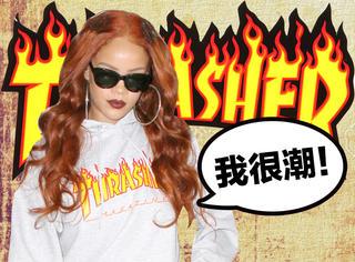"""太委屈!比伯和Rihanna穿火了潮牌,反被骂成""""没文化的垃圾""""!"""