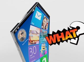 听说诺基亚要搞大新闻,出五边形手机?