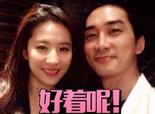 《第三种爱情》不是白拍的,刘亦菲和宋承宪至今或许还在恋爱中