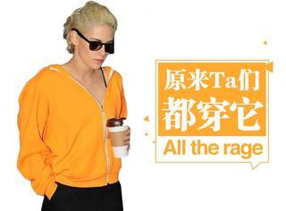 【明星同款】暮光女小K穿399元卫衣出街,金色短发配黑超墨镜攻气十足!