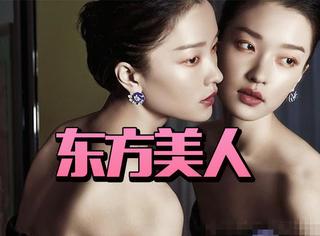 她是西方人眼中的中国第一美人,创5大超模NO1,重新定义东方美