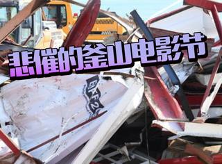 事实证明,摧毁釜山的不是丧尸,而是台风!