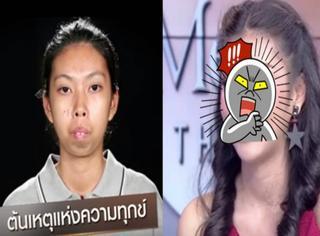 本橘在泰国发现一档整容综艺节目,内容是叹为观止惊为天人,搞得我也好想报名啊……