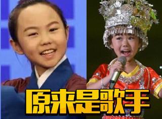 三岁学舞四岁古筝五岁唱歌,《新白娘子》小许仙是文艺大拿啊!