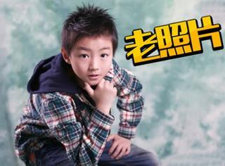 【老照片】王俊凯小的时候好可爱啊,真像个小土豆一样