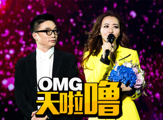 张靓颖妈妈公开反对女儿婚事,冯轲发表长文回应了!