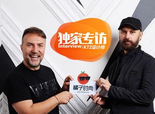 专访KTZ设计师:改变了林志玲,抓住了GD、鹿晗的心…我们的设计贵的有道理!