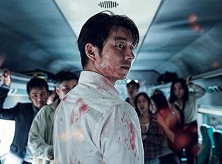 测测你在《釜山行》这种丧尸片里能活多久?