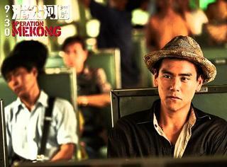 【表情包】湄公河中一样又不一样的彭于晏!!