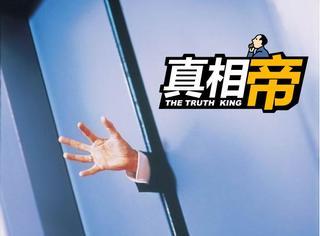 【真相帝】你所知道的电梯自救知识,可能都是错的!