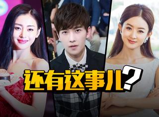 杨洋合作张天爱拍广告,可听说原本定的人是赵丽颖?