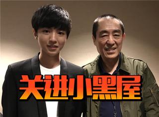 原来王俊凯能出演《长城》,不只靠人气,还被张艺谋关过小黑屋训练!