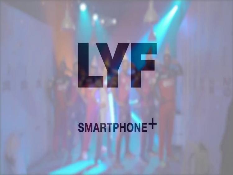 手机品牌我只服LYF,一个月卖出1.6亿台,创下全新世界纪录