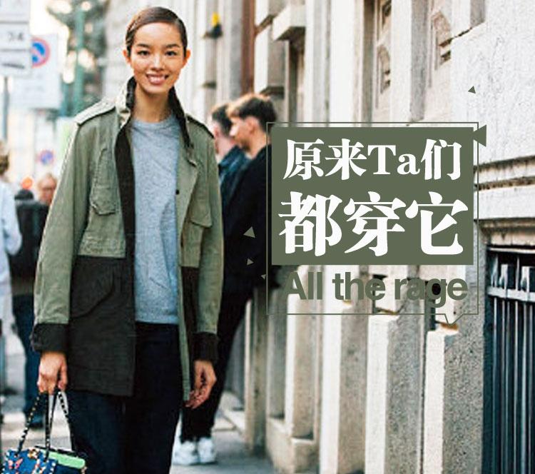 【明星同款】超模也爱耍心机,孙菲菲穿拼接外套显逆天大长腿!