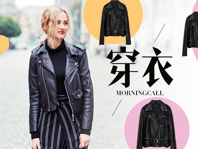 """【穿衣MorningCall】拒绝美丽""""冻人"""",穿上皮衣我要给你好看!"""
