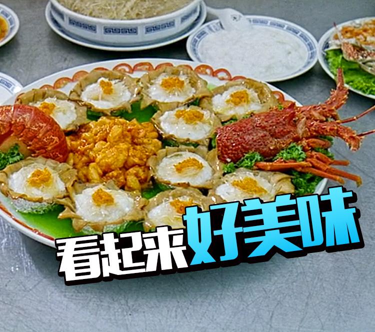 别再看《深夜食堂》流口水了,咱中国也有属于自己的美食剧!