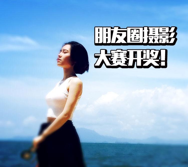 拒绝中国式照片!十一朋友圈环球摄影大赛,你们真会玩