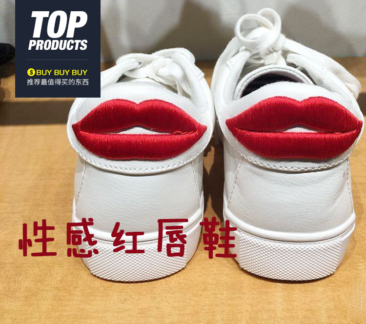 【买买买】天使亲了你的鞋,然后留下一个红唇印给你!
