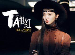 除了小松菜奈,这个留着二次元刘海的日系少女也是美到炸的存在!