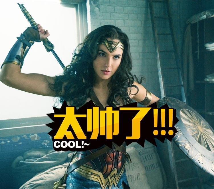 神奇女侠成世界最有影响力超级英雄!我打算和男票聊聊这件事