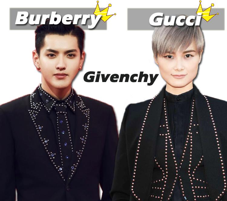 吴亦凡成为Burberry代言人,李宇春成为Gucci代言人,这下Givenchy哭了