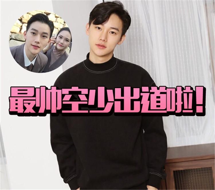 他是韩国最帅空少,现在去当模特,还给女团拍了MV!