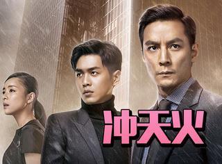 张若昀第一次拍电影就撞档李安、冯小刚,真替他捏把汗