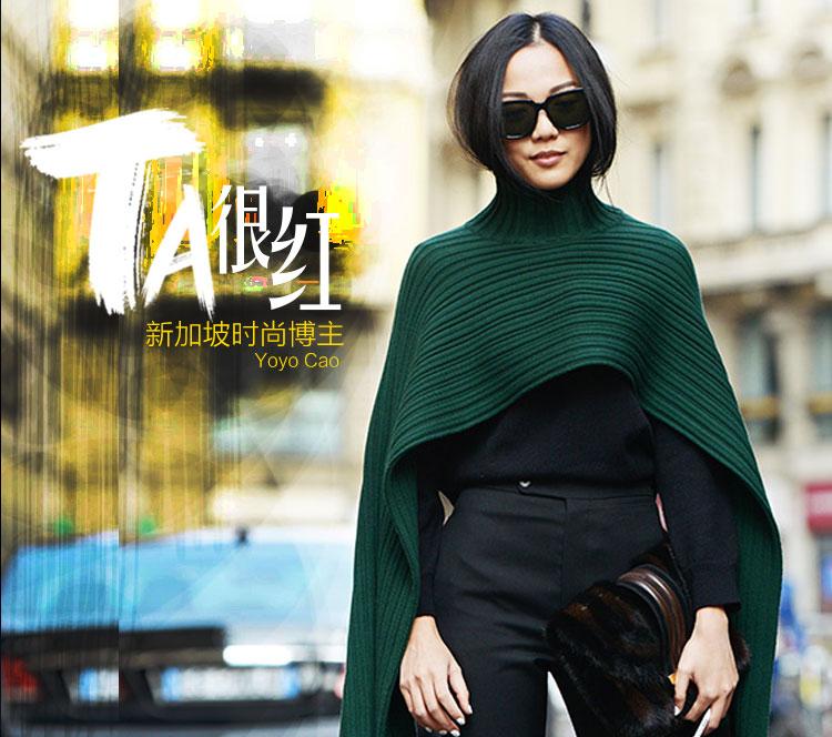 身高不到160又怎样?Yoyo Cao靠会穿竟比170女生更优雅!