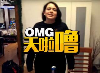 好胸,外国姑娘用胸部砸扁啤酒瓶惊呆网友!