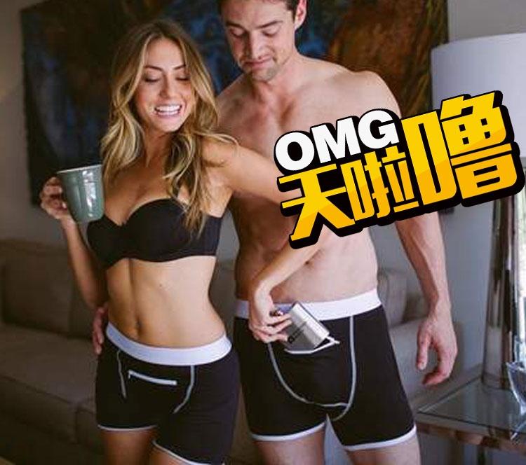 城会玩!国外推出带口袋的内裤,防盗还显大