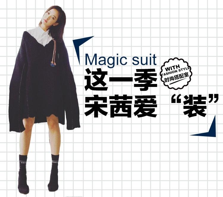 """帅气girl宋茜这一季很爱""""装"""",超大卫衣配短靴简直太有型!"""