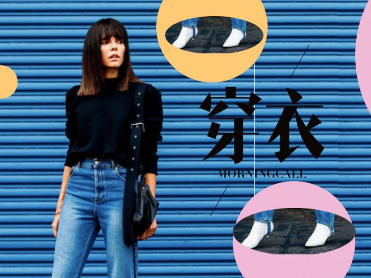 【穿衣MorningCall】90年代风靡全国的踩脚裤又流行回来啦!快从妈妈衣柜翻出来!