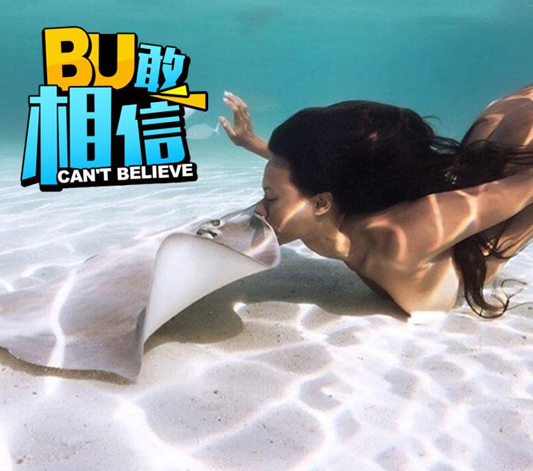 泰国模特和毒性黄貂鱼拍裸体合影,其实是想打破固有观念