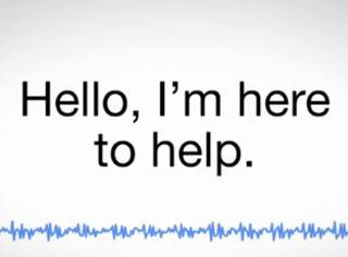 终于见到siri的真面目了,这些声音你还记得是谁吗?