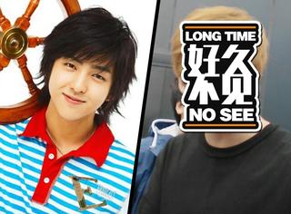 【好久不见】SJ前成员金起范,现在竟然胖成这样了!