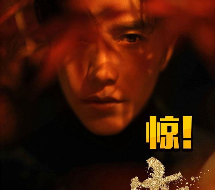 《脱身者》刚发海报,《凰权》就官宣男主,陈坤这是要霸屏啊!