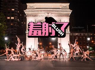 25个男女在大街上裸体跳芭蕾,这画面还挺艺术的