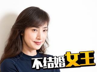 """她是""""日本徐静蕾"""",48岁选择不婚,所有日本女孩都想成为她!"""