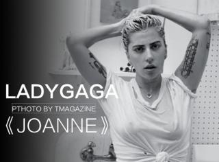 洗尽铅华再登杂志封面,这样朴素的Gaga你一定没见过!