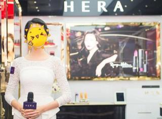 猜猜看!腰细,甜美,HERA赫妍的品牌好友是SEI?