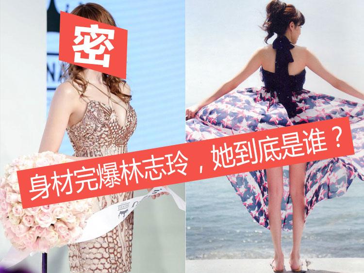 猜一猜|美甲店开业她去站台,身材比林志玲还好,这位日本混血女模到底是谁