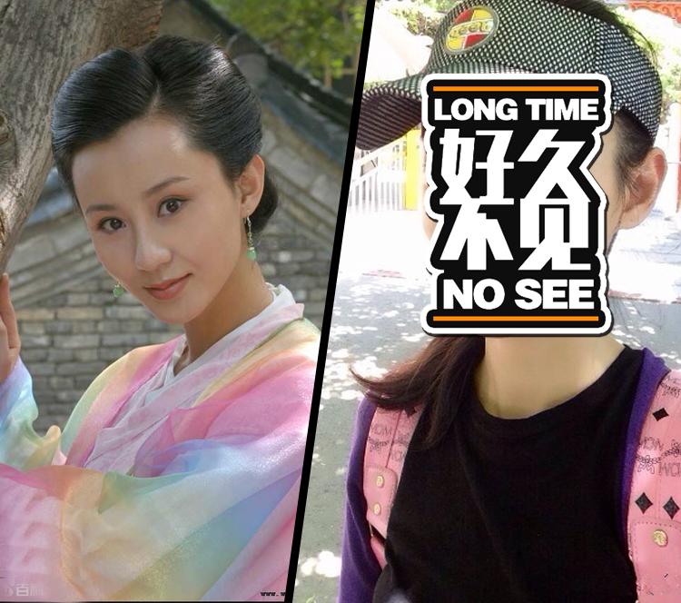 【好久不见】《武林外传》里的金湘玉,现在长这样!