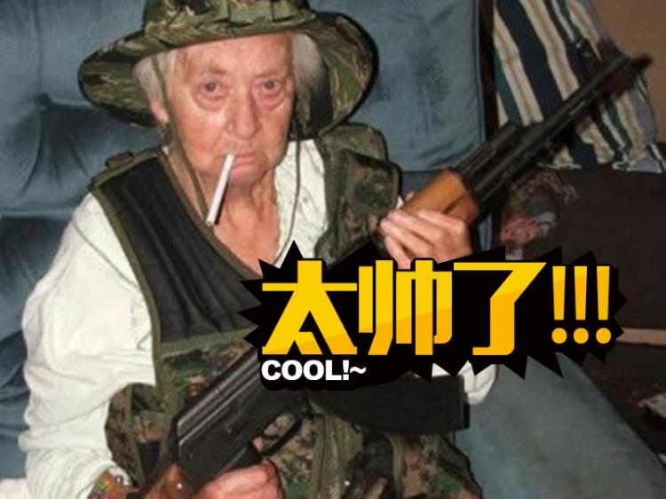 厉害了我的哥!79岁老奶奶扛着AK47击退20人黑帮
