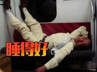 在睡觉这件事上,可能真没谁能比得过日本人了