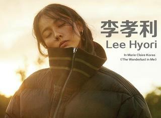 李孝利最新大片曝光:迎着风和光,追逐自由的女神走来!