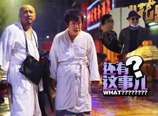 徐峥黄渤撩妹被拍?其实,《心花路放》这部电影早就预言了一切!